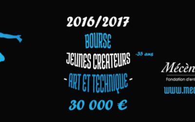 30.000 € pour un jeune créateur