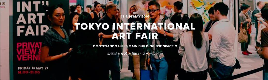 Bertille de Baudinière est présentée à la Tokyo International Art Fair